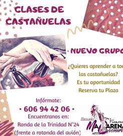 Escuela de Flamenco, Macarena Cocinero